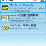 Android 終息