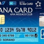 SFC修行、「ANA To Me CARD PASMO JCB」